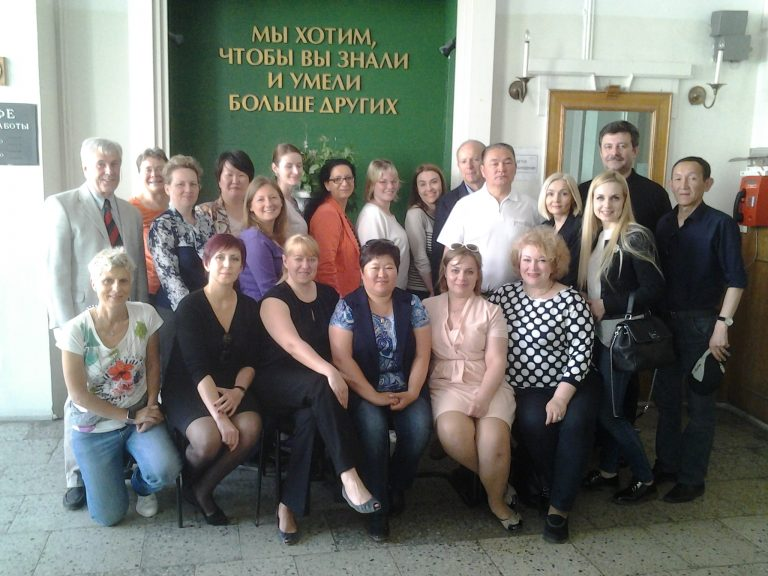 EURDIQ PROJECT METHODOLOGICAL SEMINAR TOOK PLACE IN ST. PETERSBURG ON 23-25 MAY