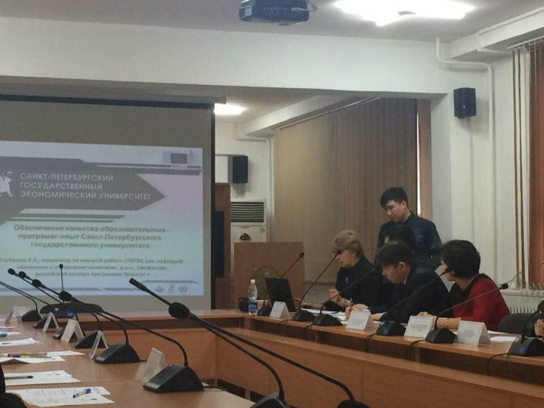 SEMINAR AT THE MINISTRY OF EDUCATION AND SCIENCE OF THE KYRGYZ REPUBLIC HELD WITH THE SUPPORT OF EURDIQ PROJECT