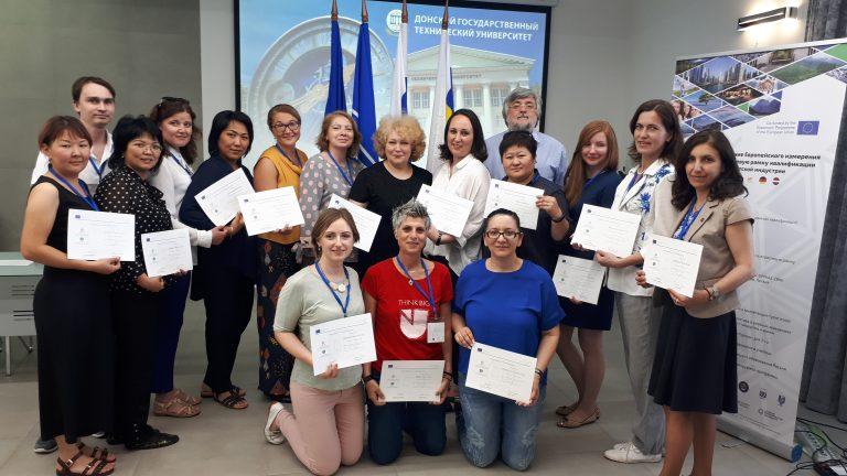 Международная конференция в ДГТУ, Ростов-на-Дону
