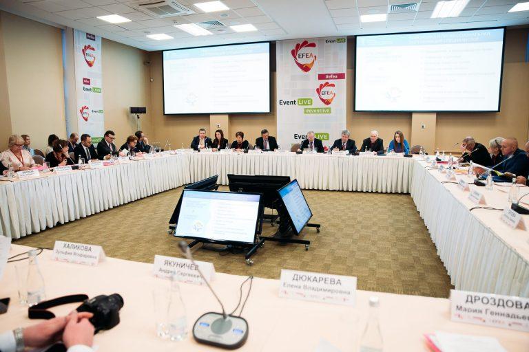 VII EUROPE+ASIA EVENT FORUM EFEA 2018 IN ST. PETERSBURG, RUSSIA